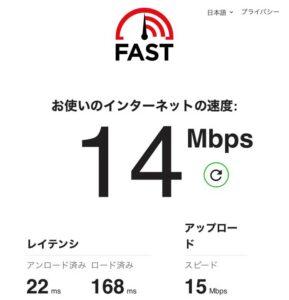 クイックWiFi 通信速度測定結果 6/27 14Mbps