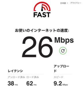 クイックWiFi 通信速度測定結果 6/27 26Mbps