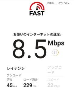 クイックWiFi 通信速度測定結果 6/7 8.5Mbps