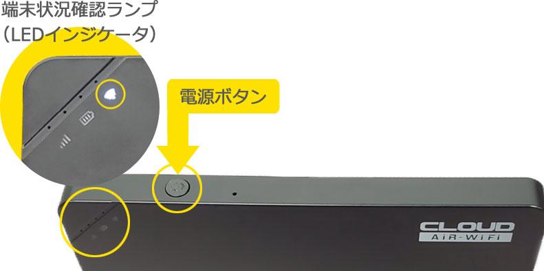 U3 Wi-Fi接続方法 STEP1